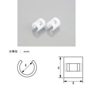 キタコ(KITACO) ケーブルエンドカバー φ6→φ8/2ヶ 0900-901-90000|terranet