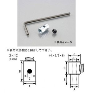 キタコ(KITACO) ケーブルエンドSET φ6×10(クラッチ用レバー側)/1ヶ 0900-901-90001|terranet