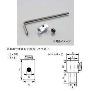 キタコ(KITACO) ケーブルエンドSET φ4×5/φ6×6(クラッチ用カバー側)/1ヶ 0900-901-90003|terranet
