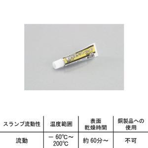 キタコ(KITACO) 液状ガスケット KC-167/5g/1ヶ 0900-969-00020|terranet