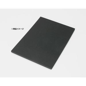 キタコ(KITACO) スポンジシート(EPDM) E-4408(硬)/240×330mm/5mm厚/1ヶ 0900-996-10012|terranet
