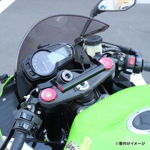 キジマ(KIJIMA) ニンジャ ZX-6R ABS (13Y-/ZX636FDF-)用 ハンドルマウントステー ブラック 204-0641|terranet