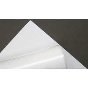 キジマ(KIJIMA) ハイプロテクションフィルムシール 295×200mm 1枚 208-0852|terranet