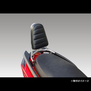 キジマ(KIJIMA) シグナスX SR 2016y-用 バックレストセット 210-0029 terranet