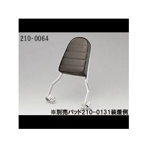 キジマ(KIJIMA) 210-0064 ズーマー用 シーシーバー(バックレスト ※背パットは別売) メッキ terranet