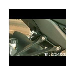 キジマ(KIJIMA) ヘルメットロック Z1000(10Y- 対応型式:ZR1000DAF)/ニンジャ1000(11Y)用 ※右用 303-1520R|terranet