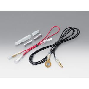 キジマ(KIJIMA) PCX125 / PCX150 / GSX250R / GSX-S125 / GSX-R125等用 ACC分岐ハーネスKIT ブレーキスイッチ 187平型端子 304-7153|terranet