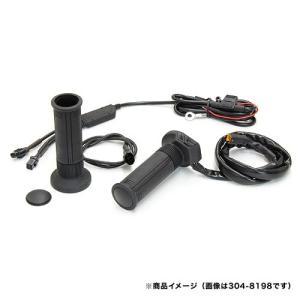 キジマ(KIJIMA) グリップヒーター GH07 スイッチ一体式 標準/130mm 304-8199|terranet