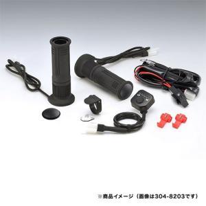 キジマ(KIJIMA) グリップヒーター GH08 プッシュ式スイッチ 標準/130mm 304-8204|terranet