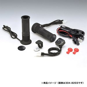 キジマ(KIJIMA) グリップヒーター GH08 プッシュ式スイッチ インチ/130mm 304-8205|terranet