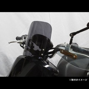 キジマ(KIJIMA) DUNK用(ダンク用) フロントスクリーン メーターバイザー スモーク 305-469|terranet