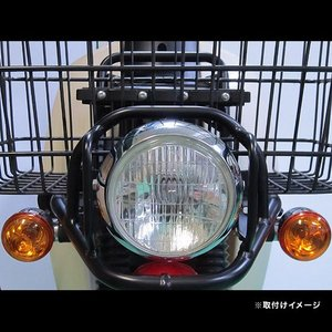 プロテック LBH-H11 スーパーカブ110プロ['18〜 JA42]用 LEDクラシカルヘッドライトkit 6000K 63008-60|terranet