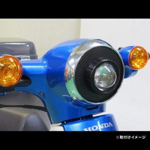 プロテック スーパーカブ110['18〜 JA44]用LEDプロジェクターヘッドライトキット LH-3180-6 ブラックカーボンパネル 6000K 63180-60 terranet