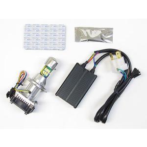 即納 プロテック バイク用 LEDヘッドライトバルブキット(ショートヒートシンクタイプ) LB4-S H4 Hi/Lo 6000K 65001|terranet