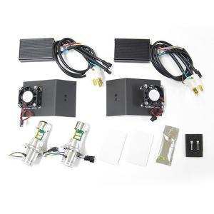 即納 プロテック NSR250R専用 LEDヘッドライトバルブキット LB4-RN H4R 6000K 65005|terranet