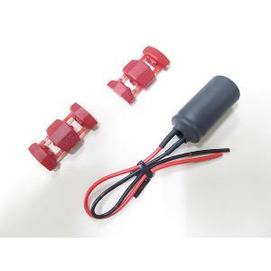 プロテック ADC-200 LEDバルブ専用バッテリーレスキット 65016|terranet