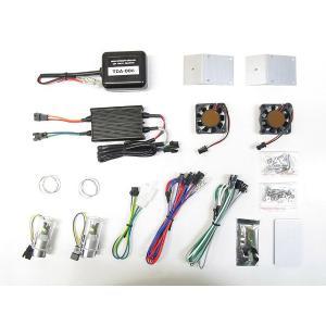 即納 プロテック BW'S100(台湾仕様)用 LEDヘッドライトバルブキット LB7-BW PH7 6000K 65020|terranet
