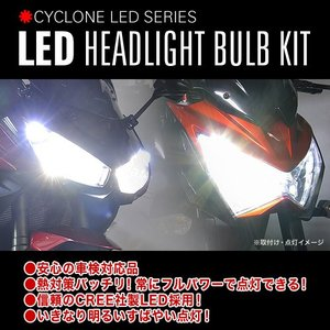 即納 プロテック CBF600S / CBR600RR / Ninja1000 / Ninja650 / Ninja400 / YZF-R25等用 LEDヘッドライトバルブキット LB7-S H7 6000K 65029|terranet