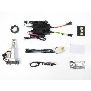 プロテック CBF600S / Ninja1000 / Ninja650 / Ninja400等用 LEDヘッドライトバルブキット LB7W-L H7 Hi/Lo 6000K ※Loビーム側専用 65031|terranet