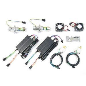 プロテック 24V車(トラック)用 LEDヘッドライトバルブキット LB4-24 H4 Hi/Lo 6000K 65052|terranet