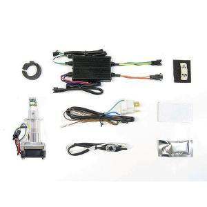 プロテック Z1000 / Z800 / Z250用 LEDヘッドライトバルブキット LB7W-KZ H7 Hi/Lo 6000K ※Hiビーム側専用 65061|terranet