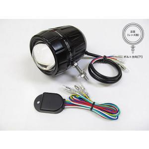 プロテック バイク用LEDフォグライト FLT-322 (REVセンサー付 親機) ボルト方向【下】 65322-D|terranet