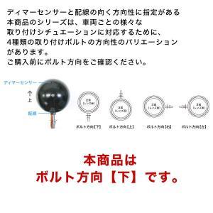 プロテック バイク用LEDフォグライト FLT-322 (REVセンサー付 親機) ボルト方向【下】 65322-D|terranet|02