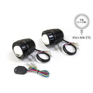 プロテック 自動車用LEDフォグライト FLT-322 (REVセンサー付 左右1set) ボルト方向【下】 67322-D|terranet