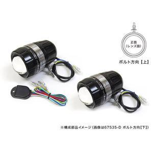 プロテック 自動車用LEDフォグライト FLH-535 (REVセンサー付 左右1set) ボルト方向【上】 67535-U|terranet