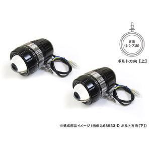 プロテック 自動車用LEDフォグライト FLH-533 (REVセンサー無し 左右1set) ボルト方向【上】 68533-U|terranet