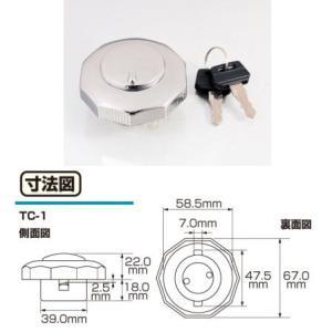 キタコ(KITACO) ゴリラ / モンキーバハ / CD50 / CD90 / エイプ50 / エイプ100等用 キー付きタンクキャップ 850-0501010|terranet