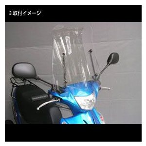 af-asahi(旭風防 旭精器製作所) アドレスV125/アドレスV125G用 ウインドシールド(スクリーン) AD-03|terranet