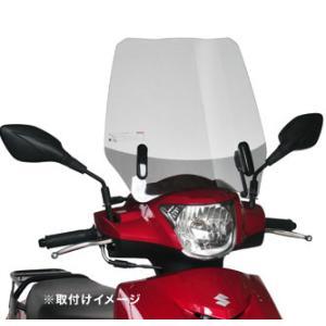 af-asahi(旭風防 旭精器製作所) アドレス125用 ウインドシールド(スクリーン) AD-43|terranet