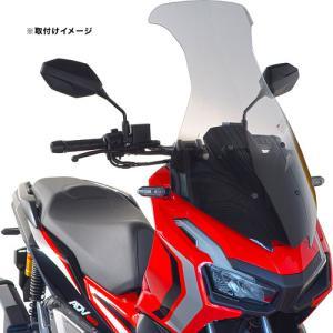 af-asahi(旭風防 旭精器製作所) ADV150 [2BK-KF38]用 スクリーン スモーク ADV-13|terranet