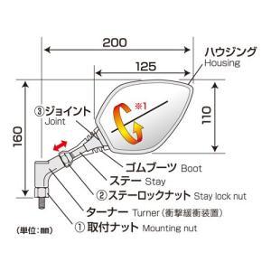 タナックス(TANAX) AYB-10 ナポレオンミラー クロス 3 ブラック 左右共通|terranet|04