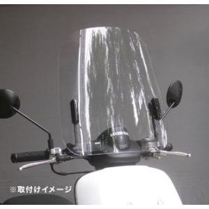 af-asahi(旭風防 旭精器製作所) ベンリィ / ベンリィプロ / ベンリィ110 / ベンリィプロ110用 ウインドシールド(スクリーン) BN-13|terranet