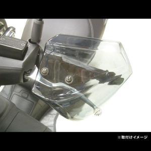 af-asahi(旭風防 旭精器製作所) バーグマン200用 ナックルバイザー BU-01|terranet