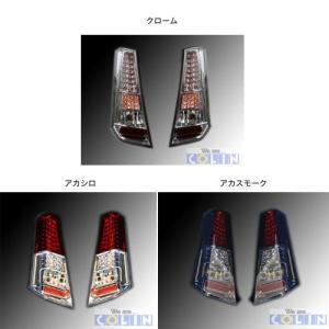 COLIN テールランプ スーパークリスタルLED(テール・ウインカー) ワゴンR MH23S用 [クローム]SU3-632/[アカシロ]SU3-633/[アカスモーク]SU3-634 terranet