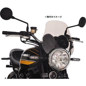 af-asahi(旭風防 旭精器製作所) Z900RS[2BL-ZR900C]用 メーターバイザー(スクリーン)CZ-05 terranet