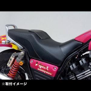 デイトナ(DAYTONA) COZYシート V-MAX専用 ディンプルメッシュ/ブラック 46703|terranet