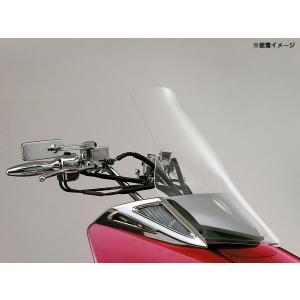 デイトナ(DAYTONA) バイク用 ビッグスクーター マグザム用 ロングスクリーン 63041|terranet