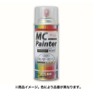 デイトナ(DAYTONA) MC Painter MCペインター 300ml H43(純正色 HONDA PB129 ローザンヌブルー[ロスマンズ]) 68341|terranet