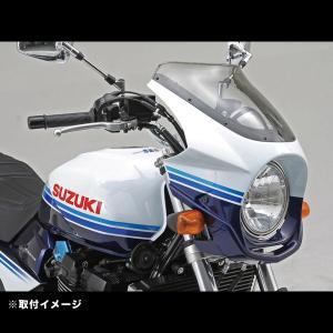 デイトナ(DAYTONA) AR Breaker ビキニカウル 塗装済みセット GSX1400用('08) スペシャルエディション 71953|terranet