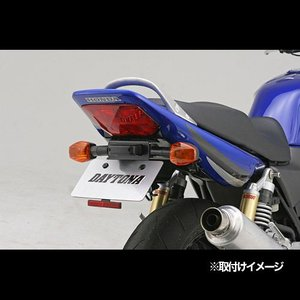 デイトナ(DAYTONA) フェンダーレスキット(スリムリフレクター付属) CB400SF SPEC-III/Revo、CB400SB/Revo用 74291|terranet