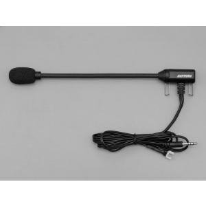 デイトナ(DAYTONA) COOLROBO WIRECOM用補修部品 マイク(片側1セット) 74550|terranet