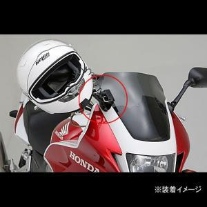 デイトナ(DAYTONA) ヘルメットホルダー 車種別 ミラークランプタイプ M10 CB1300SB/ST('05-'13)/ CB400SB('05-'13)用 79405|terranet