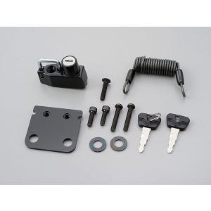 デイトナ(DAYTONA) ヘルメットホルダー 車種別 ミラークランプタイプ M10  GSX1300R隼 / バンディット125 BANDIT125用 79407|terranet