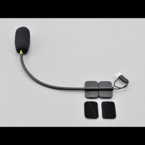デイトナ(DAYTONA) クールロボGT(COOL ROBO GT2/GT/Easy Talk3)用補修部品 フレキシブルアームマイク 90703|terranet