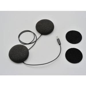 デイトナ(DAYTONA) 聴くだけブルートゥース2用補修部品 ロングケーブルスピーカーセット 94231|terranet