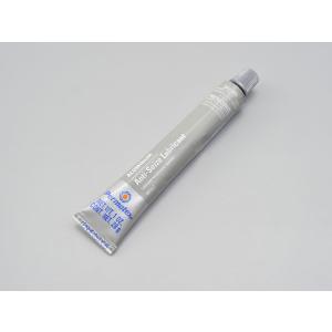 ●スパークプラグやヘッドボルト等、高熱部に使用するネジに塗布して組み付けることで、ネジ焼き付きによる...